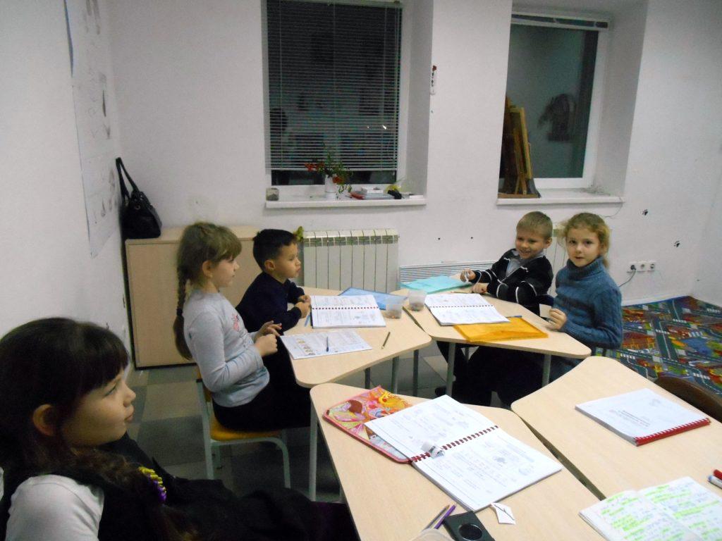 Английский язык для школьников - фото 1