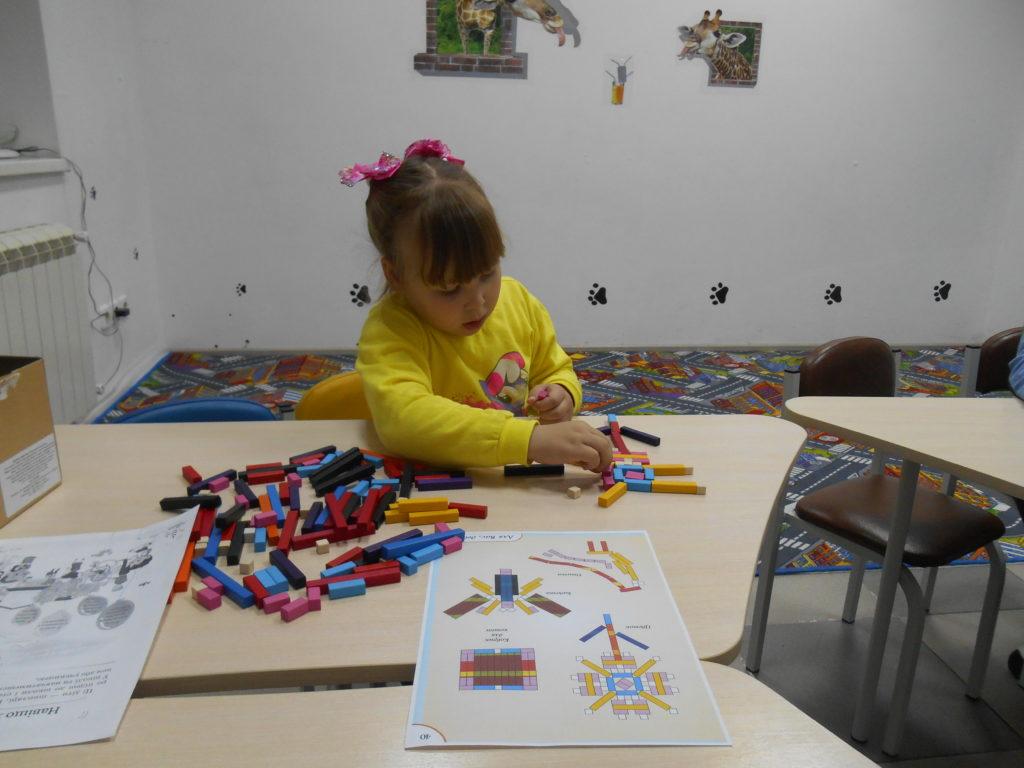 Подготовка к школе 4-6 лет - фото 5