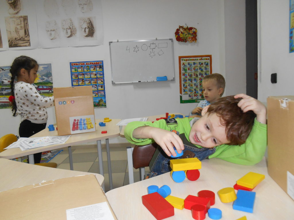 Подготовка к школе 4-6 лет - фото 9