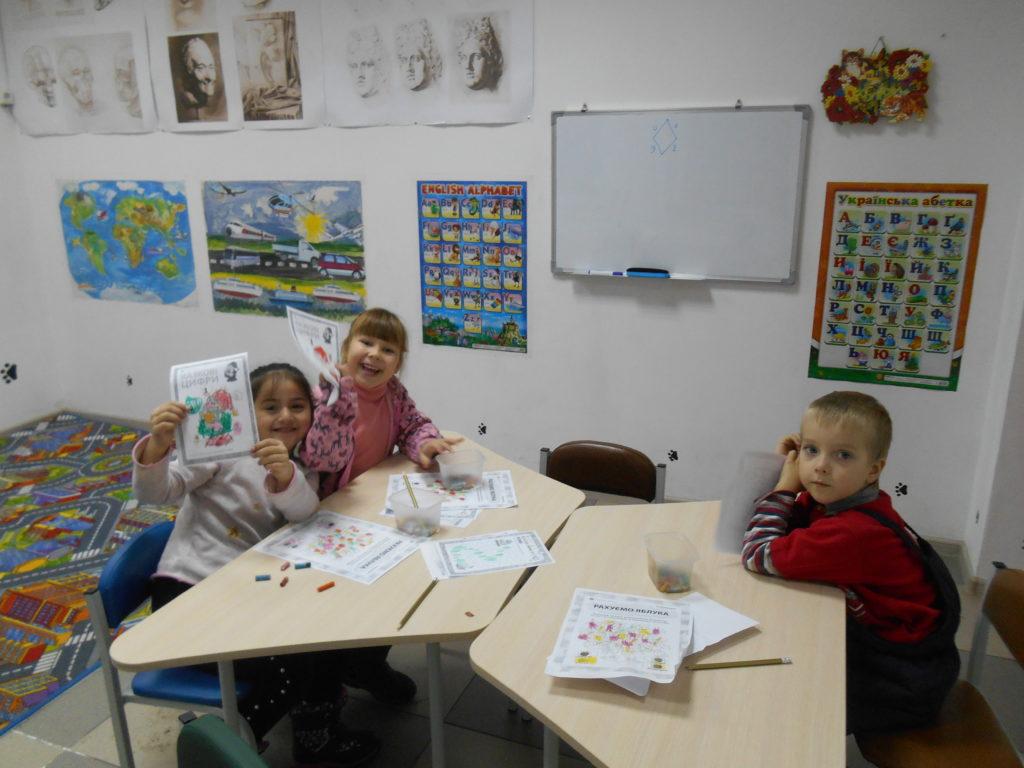 Подготовка к школе 4-6 лет - фото 10