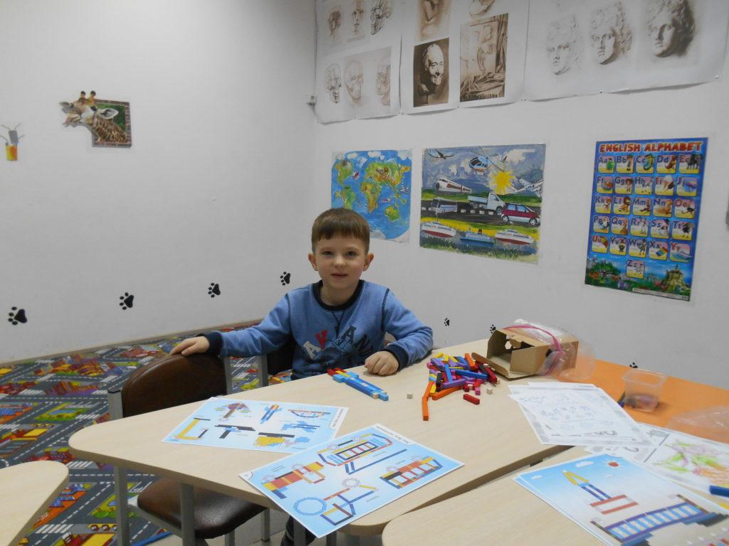 Экспресс подготовка к школе - фото 1