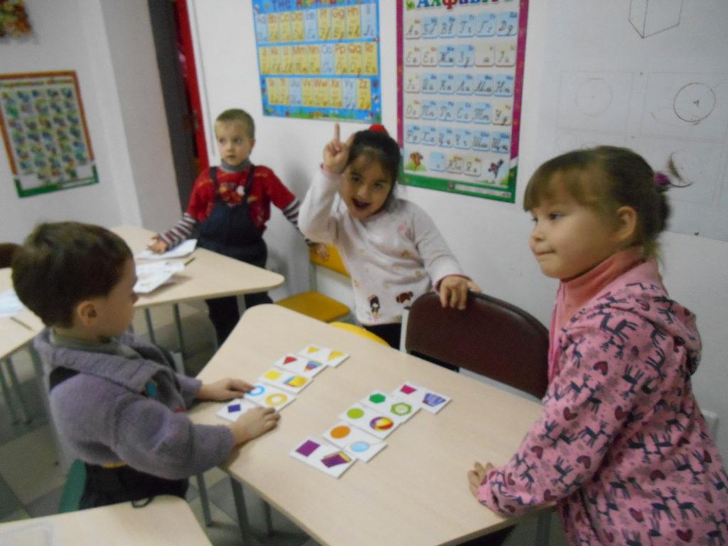 Экспресс подготовка к школе - фото 3