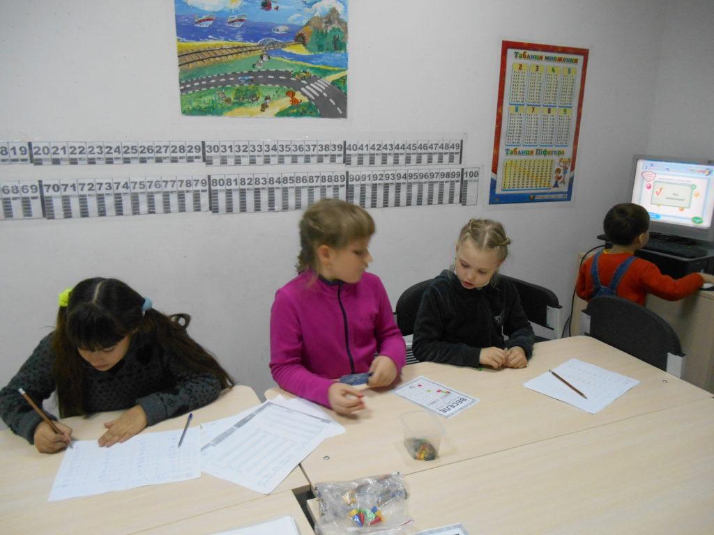 Математика для школьников - фото 8